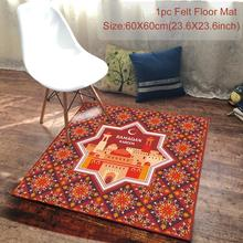 Muslim EID Ramadan Style Area Rugs Geometric Flowers Pattern Tapete Living Room Bedroom Hallway Large Carpets Kids Room Mats