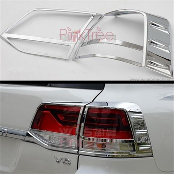 For Toyota Land Cruiser 200 2016 Chrome Car Taillight Cover Car Styling Accessories High quality Mirror Surface