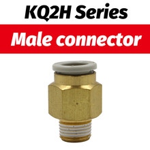 SMC Type KQ2H Male connector Pneumatic Quick Connector Fittings KQ2H04-M3A KQ2H06-M5A KQ2H08-01AS KQ2H10-03AS KQ2H12-04AS