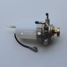 Топливный праймер фильтр Лифт праймер насос топливный фильтр основы ручка ручной масляный насос для Nissan QD32 QD80