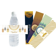 Eid mubarak festa decoração garrafa de água stickes etiquetas selo adesivo saco de presente adesivos decoração diy suprimentos muçulmano festival islâmico