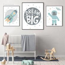 Плакат с изображением космонавта детской стены художественный