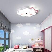 Современные светодиодные потолочные лампы для спальни гостиной домашний декор мультяшная розовая модная потолочная лампа для детской спальни для маленьких мальчиков и девочек