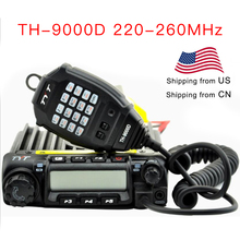 Автомобильная рация TYT, двусторонняя, 220 260 МГц, 60 Вт, выходная мощность, приемопередатчик TH9000D, рация