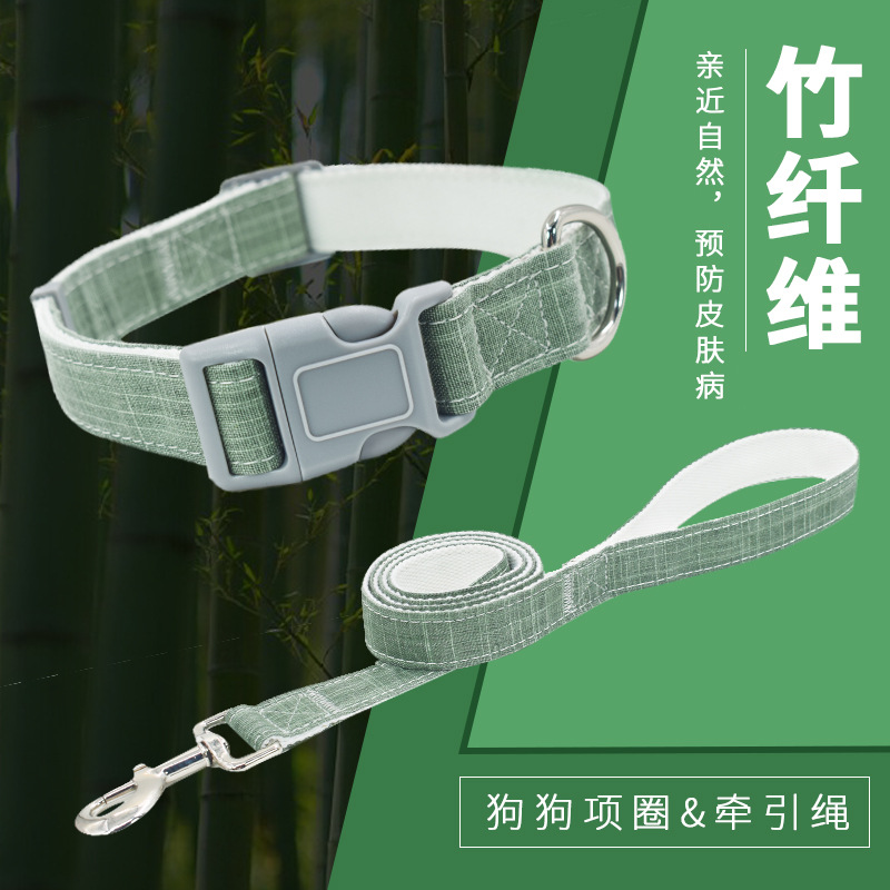 New Products Pet Supplies Bamboo Fabric Material Dog Hand Holding Rope Neck Ring Set