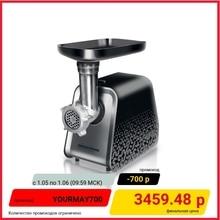 Мясорубка REDMOND RMG-1222