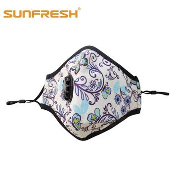 Washable Pollution PM2.5 N95 Dust Mask Fine N99 Air Filter