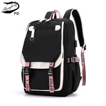FengDong kids school backpack for girls korean style black pink cute backpack schoolbag kawaii backpacks for teenage girls gift fengdong brand fashion black mini backpack for girls school bags children backpacks kids bag cute small backpack female bagpack