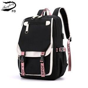 Image 1 - Fengdong kids school backpack for girls korean style black pink cute backpack schoolbag kawaii backpacks for teenage girls gift