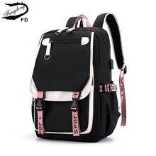 여자를위한 Fengdong 키즈 학교 배낭 한국어 스타일 블랙 핑크 귀여운 배낭 schoolbag 십대 소녀 선물을위한 kawaii 배낭
