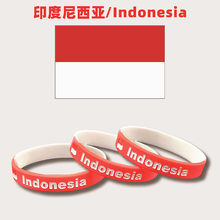 100pcs Indonesia Flag Engraved Bracelet Accessories Men Women Sport Game Rubber Band Wristbands Silicone Wrist Strap Bangle(China)
