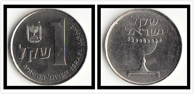 Israel 1 Sheqel Coins Asia New Original Coin Unc Collectible Edition Real Rare Commemorative Random Year