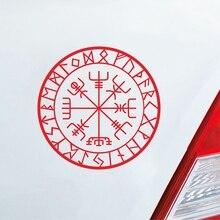 Viking Protection Runes Vegvisir Compass Talisman Vinyl Decal Car Decor accessories Removable Laptop Sticker For Apple MacBook