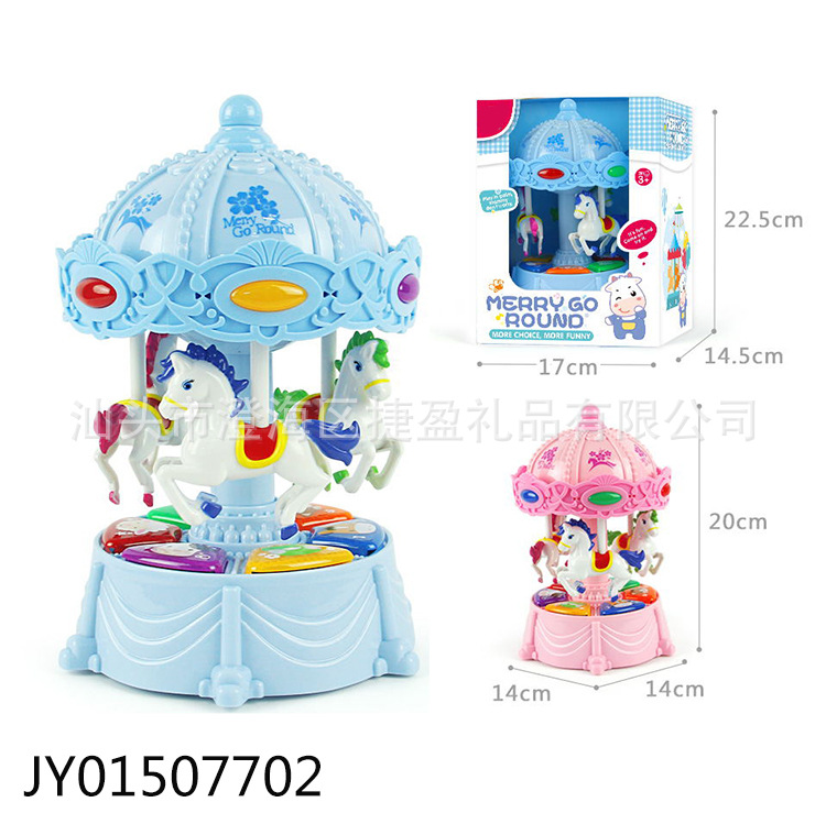 Merry-go-round KID'S Playground Light Included Light Music Variety Button Educational ENLIGHTEN Educational Toy