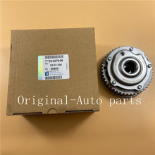 Camshaft Gear Actuator Durable for Chevrolet  opel Vauxhall Zafira Astra Vectra Insignia 1.6 1.8 55567048 55567049 55568386