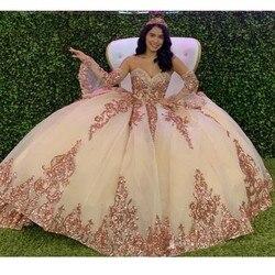 Vestido de Bola brillante vestidos de quinceañera con mangas descascarilladas tul con Aplique de encaje retro dulce 16 vestido de fiesta