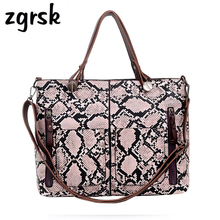 Women Shoulder Bag Hot Classic Solid Female Handbag Zipper Pu Leather Hand Bags For Pink Fashion Tote