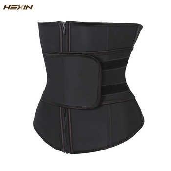 HEXIN Abdominal Belt High Compression Zipper Plus Size Latex Waist Cincher Corset Underbust Body Fajas Sweat Waist Trainer - DISCOUNT ITEM  60% OFF All Category