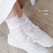 1 Pair Women Lace Socks 2019 Spring Summer Sexy Mesh Cotton Breathable Solid Thin Casual Fashion Lady