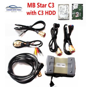 Super quality MB Star C3 Diagnosis Professional Diagnostic Tool MB  C3 Multiplexer All New Red Relay 12V & 24V  HDD культиватор masteryard mb 40r
