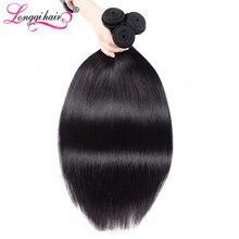 Longqi Hair Необработанные индийские натуральные волосы прямые пряди 100% человеческих волос 3 4 пряди Волосы Remy пряди Бесплатная доставка