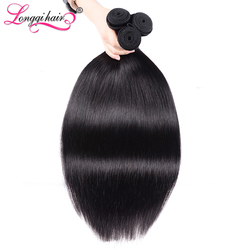 Longqi Indian straight Hair Bundles 1 3 4 pcs/lot Natural Black Human Hair Weave Indian Silky Straight Remy Hair Weft