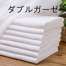 Double Layer Pure Cotton White Gauze Cloth Baby Saliva Towel Diaper Cotton Grademedical 100% Food Cotton Fabric Fabric Wholesale(China)