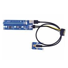 2 Express16x pçs/lote Mini PCI-E para PCI Adaptador de Riser Extensor com Cabo de Alimentação SATA para Placa De Vídeo de Mineração