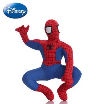 24cm Disney Marvel Avengers Endgame Figure Spider-Man Super Hero Car Dolls Plush Toys Cute Auto Accessories Decoration