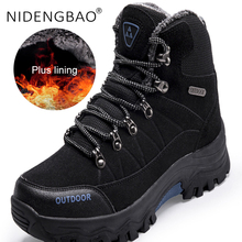 New Hot Sale Men Winter Hiking Shoes Mountain Sport Boots Outdoor Climbing Sneakers male fur warm Waterproof Trekking shoes цена 2017