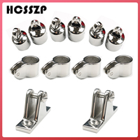 Bimini Top Fitting Marine Grade 316 Stainless Steel Slide Sleeve Cap Base Mount Hinge Sets Yacht Boat Accessories