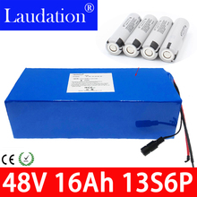 48V battery pack 16Ah Electric car battery 18650 rechargeable battery pack With 2Acharger built-in 30A BMS For electric bicycles цена и фото