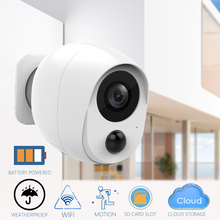 SNOSECURE Wifi Battery Camera Wireless Network High Definition Household Low Power Smartphone Remote Monitoring Camera