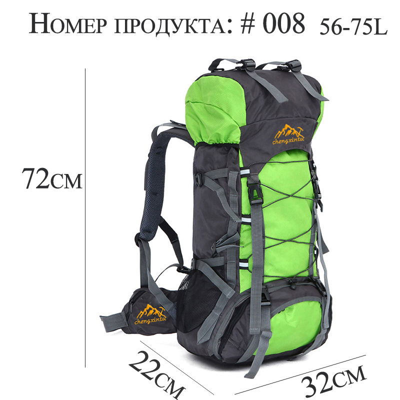 80L Hiking Backpack Outdoor Sport Military Tactical Bag climbing mountaineering Backpack Camping Hiking Trekking Rucksack Travel