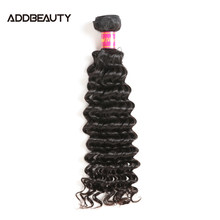1Pc Deep Wave Virgin Human Hair Weaving Bundle Brazilian One Donor Hair Double Drawn Natural Color Human Remy Hair Weave New