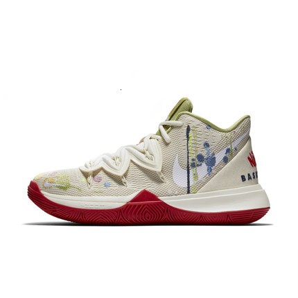 Nike Kyrie Irving 5 EP Multicolor