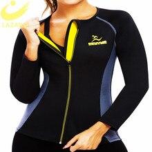 LAZAWG Womens Neoprene Sauna Vest with Sleeves Gym Hot Sweat Sauna Body Shaper Tummy Fat Burner Workout Jacket Top Full Zip Up