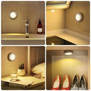 Image 3 - LED مصابيح بمستشعرات مستديرة جدار الدرج ليلة مصباح PIR محس حركة التعريفي مصباح الخزانة لتحت خزانة غرفة نوم المطبخ مصباح
