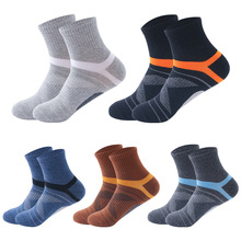 ZTOET High Quality 5Pairs / Lot Combed Cotton Men's Socks New Casual Breathable Active Socks Man Stripe Long Sock EU39-45