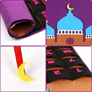 Image 5 - OurWarm Eid Mubarak DIY Felt Ramadan Calendar with Pocket for Kids Gifts Countdown Calendar Muslim Balram Party Decor Supplies