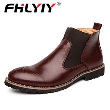 Fhlyiy Brand Genuine Leather Ankle Chelsea Boots Men Shoes V