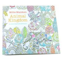 Newest Children Adult Animal Kingdom Treasure Hunt Coloring Painting Book