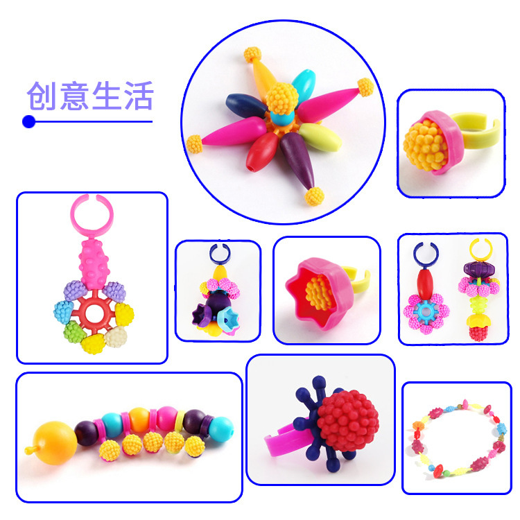 Educational Toys Without Wearing Rope Pop String Beads Children's Flexible Creative Bracelet-