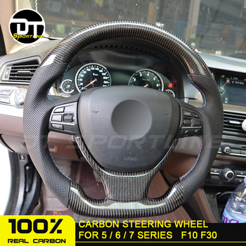 Real Carbon fiber Steering Wheel accessories Customized Universal Replacement carbon steering wheel For BMW 5/6/7 series F10 F30