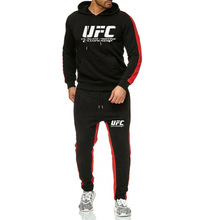 New color matching sportswear suit male hooded fleece letter printing men's casual jacket + sports pants