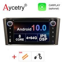 Автомобильный мультимедийный плеер, DSP IPS, 8 ядер, 4 ГБ, 64 ГБ, 2 din, Android 10, dvd, GPS навигация для Toyota Avensis/T25 2003 2008, стерео, fm