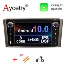 DSP IPS 8 core 4G 64G 2 דין אנדרואיד 10 רכב רדיו מולטימדיה נגן dvd GPS ניווט עבור טויוטה Avensis/T25 2003 2008 סטריאו fm