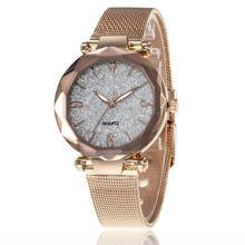 1Pc Women Quartz Wrist Watch Fashion Stainless Steel Strap Buckle Wristwatch 9 Colors
