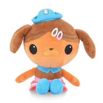 Original 13cm/19cm Octonauts Plush Toys Barnacles Peso Kwazii Tweak Animal Stuffed Party Birthday Gift Kid Christmas Girl Toy 5