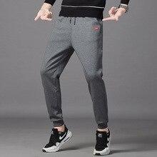 LUX ANGNER Mens Casual Pants Korean Loose Drawstring Sweatpants Men Beam Feet Pencil Pants Male Breathable Comfortable Trousers